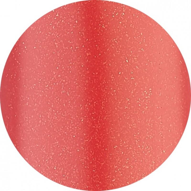 Объемная губная помада чистый цвет и увлажнение EMOZIONE PROVOCANTE 10